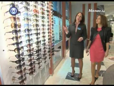 """""""Формула качества"""": солнцезащитные очки"""