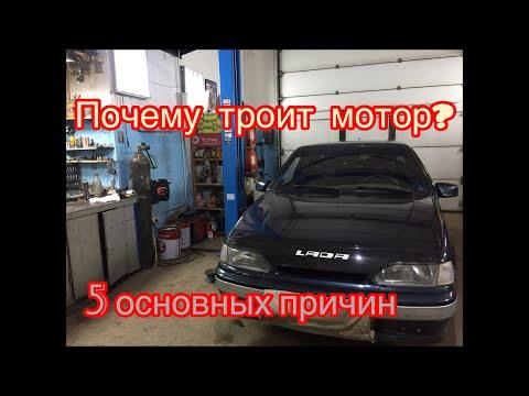 Почему троит двс ваз 2114(2109,2115)Проблема решена! 5 основных причин!троит мотор.