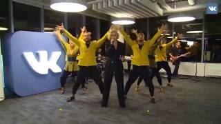 Polina Gagarina - Танцуй со мной LIVE | VK