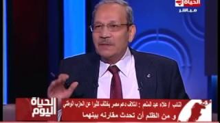 """علاء عبدالمنعم: إحنا مش أغلبية ميكانيكية ومقارنة """"دعم مصر"""" بـ""""الوطنى"""" ظلم (فيديو)"""