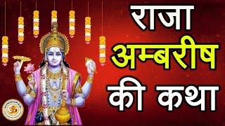 8. Day Katha Gaur Dass Ji 23 July 2017 (Dandi Swami Mandir)