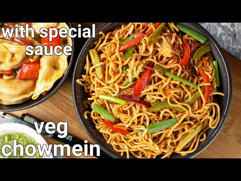 vegetarian chow mein noodles recipe with special spicy chowmein sauce | veg chowmein noodles