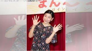 安藤サクラ「まんぷく」資金援助が終了に21・8% - ドラマ : 日刊スポ...