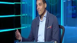 شوف توقعات خالد بيبو ل ماتش الاهلي والزمالك