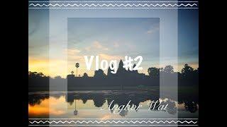 【Travel Vlog#2】暹粒置業無難道? 其實係臨時病院|柬埔寨