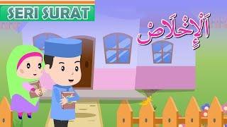 Video Surat Al-Ikhlas #1 | Belajar Mengaji - Anak Islam - Bersama Jamal Laeli download MP3, 3GP, MP4, WEBM, AVI, FLV Juli 2018