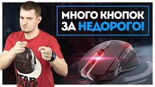 ТРОЙНОЙ ВЫСТРЕЛ ВОЗВРАЩАЕТСЯ! | Обзор Игровой Мыши Qcyber Alien!