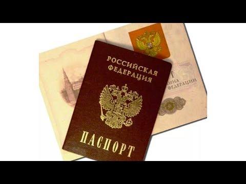 Изменения в процедуре оформления паспорта РФ
