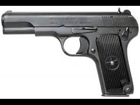 Norinco Model 213 9mm Pistol