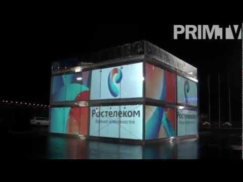 Стеклянный куб в центре Владивостока (12+)