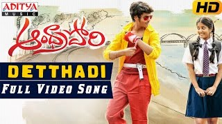 Detthadi Full Video Song || Andhra Pori Video Songs || Aakash Puri, Ulka Gupta