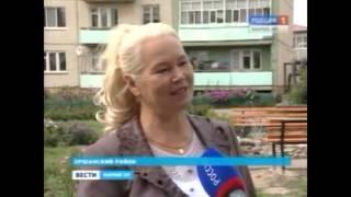 Сюжет Вести Марий Эл  (рус)