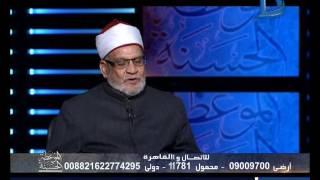 بالفيديو.. داعية إسلامى يرد على حُكم عدم رؤية 'الكعبة' فى 'العمرة'