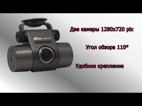 Видеорегистраторы - Ritmix