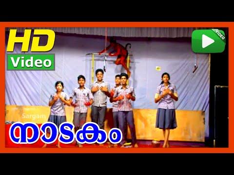 Kathapathrangal katha parayunnu | Drama | 55th Kerala school kalolsavam 2015