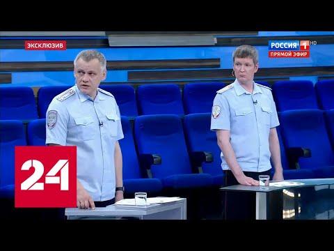 Хронология смертельного ДТП с Ефремовым. Как действовали полиция и ГИБДД. Эксклюзив \