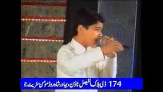 Ali Shanawar Live - Wafa Jiska Parhe & Mera Hussain Baghey