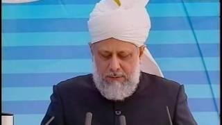 (Urdu) Majlis Khuddamul Ahmadiyya UK Ijtima 2007, Address by Hadhrat Mirza Masroor Ahmad