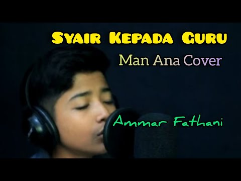 Cover MAN ANA By M Ammar Fathani