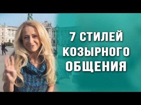 знакомства и общение www/crazilov.ru