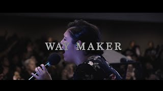 WAY MAKER | SPANISH | CENTRO VIDA
