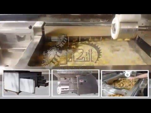 Automatic falafel machine with fryer - ألة فلافل مع مقلاية