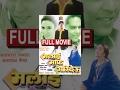 Malai Maaf Garideu ||  मलाई माफ गरिदेऊ ||  Family Love Story || Old is Gold