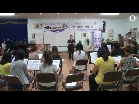 남북한 합창단 뮤직 콘서트-남과 북이 하나로