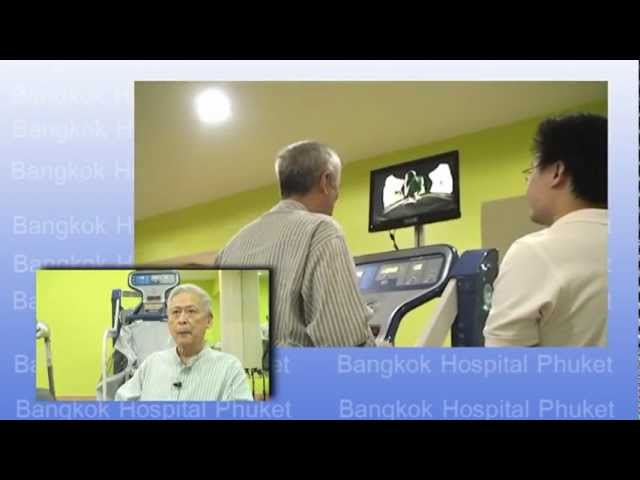 Rehab ALTER G Anti-Gravity Treadmill AT Bangkok Hospital Phuket