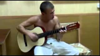 Песни Под Гитару  Армейские   2 года