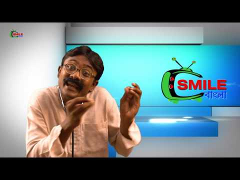 Advertisement of  SMILE BANGLA  by  Team Smile Bangla