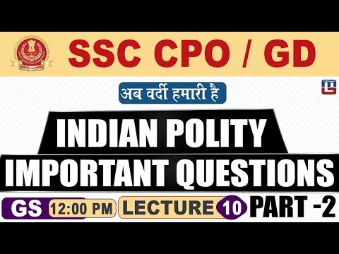 Indian Polity | Part 2 | Important MCQ | SSC CPO/GD | GS | 12:00 PM