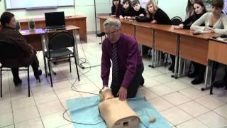 Первая помощь - О приемах искусственного дыхания