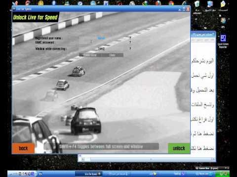 شرح فتح مواتر وشوارع لايف اصدار المطبات من قبل هبكات