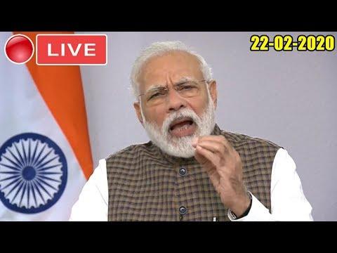 BJP LIVE : PM Modi Addresses Opening Ceremony of Khelo India University Games Via VC : 22-02-2020