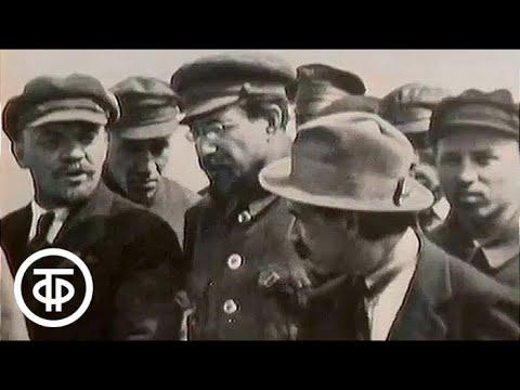 Страницы советского искусства. Литература. Театр. Фильм 1 (1986)