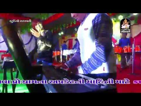 Sardar Patel by Alpa Patel song