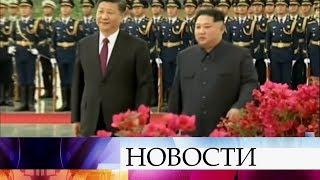 Лидер КНДР Ким Чен Ын впервые за семь лет покинул Северную Корею и посетил Китай.