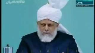 Проповедь Хазрата Мирзы Масрура Ахмада ( 08-01-10 ) часть 2