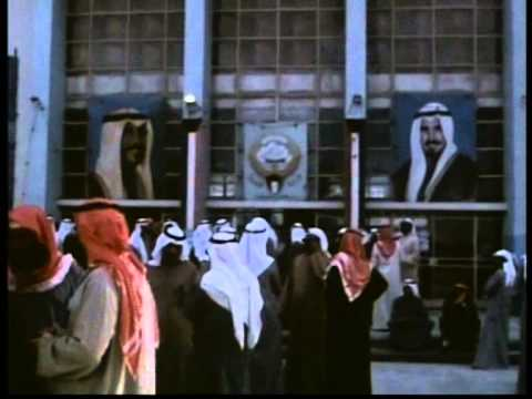 Special Program: The History of Kuwait's Parliament