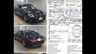 АУКЦИОН АВТО ЯПОНИЯ! как купить авто из Японии?! не авторынок дром Владивосток авто, аукцион Япония!