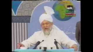 Inaugural Address, Jalsa Salana 28 July 1995