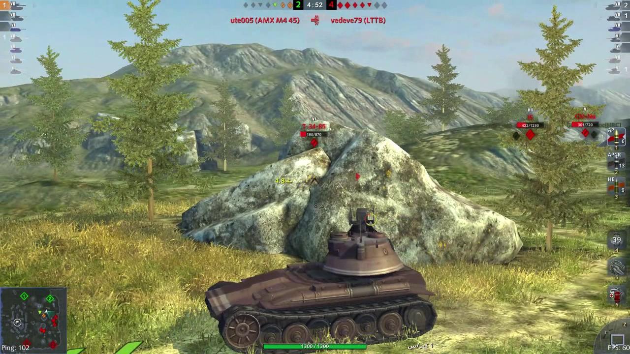 World Of Tanks Blitz Lupus: World Of Tanks Blitz Wiki