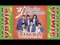 Simba Musical - Alma De Niña (Canción Completa )