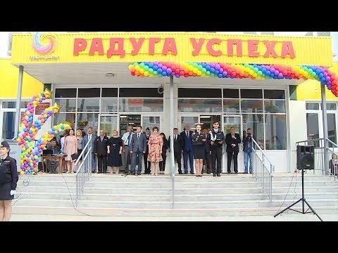 В Камышине открыли новую школу