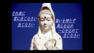 Repeat youtube video 2_ 観音経研究