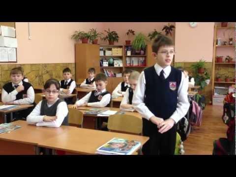 Открытый урок в школе 1176 в 4 П Классе
