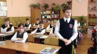 Открытый урок в школе 1176 в 4