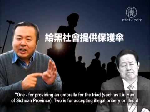 Will Zhou Yongkang's Case Get Depoliticized?