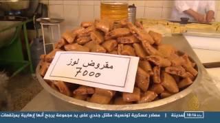 حلوى المقروض أحد عناوين مدينة القيروان